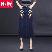 尚驭2017夏装新款韩版女装原创设计精美图案绣花中长款牛仔半身裙