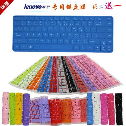 联想Y450 Y460 Y550 Y560P B460 V460 B460E笔记本键盘保护贴膜