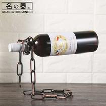 名器链条红酒架 红酒架摆件创意 展示架酒瓶架家用中式创意红酒架