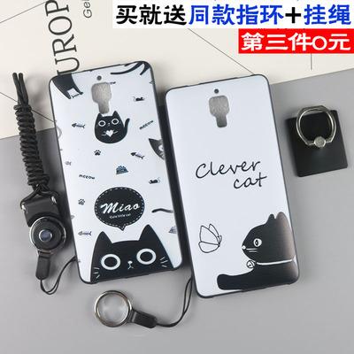 手机套小米4 mi4lte-ct