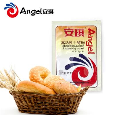 烘焙原料 安琪酵母低糖高活性干酵母粉15g 面包子馒头发酵粉