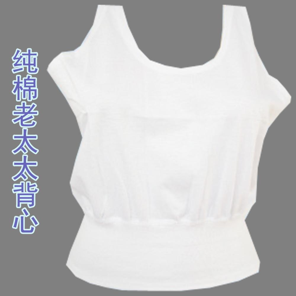 10件包邮中老年女背心式老太太婆婆文胸式背心纯棉白色罗纹短背心