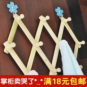 创意伸缩折叠衣架挂钩 实木墙壁竹子门后挂衣架 衣服书包包帽子挂