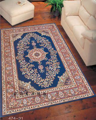 仿丝地毯图片