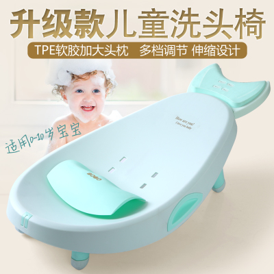 小熊波波儿童洗头椅加大可折叠调节 宝宝洗头床婴儿小孩洗发躺椅网店网址