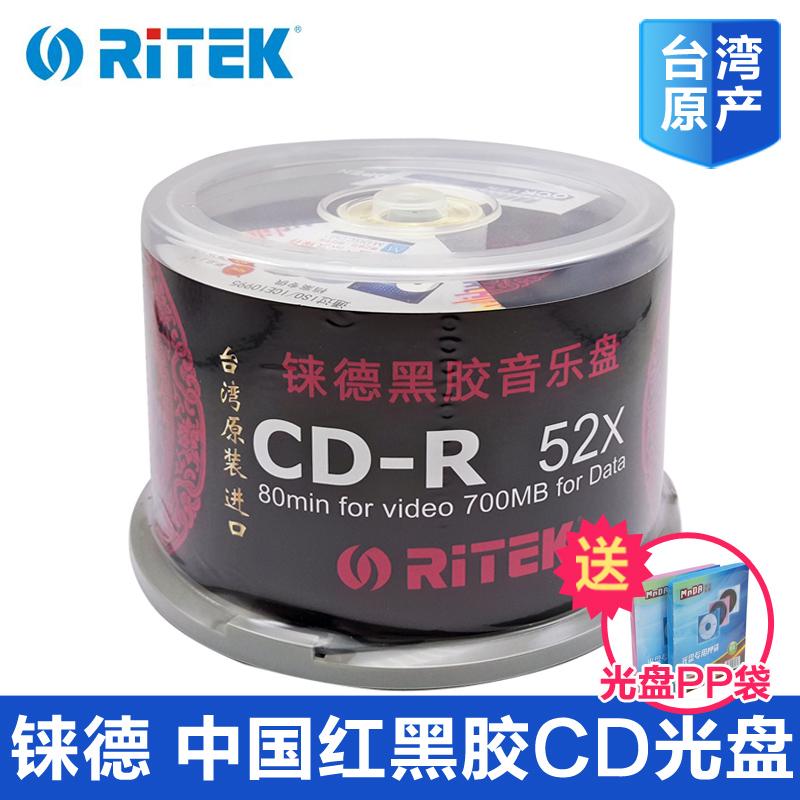 正品黑胶cd