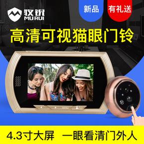 牧锐智能电子猫眼摄像头家用高清监控自动拍照防盗门镜可视门铃