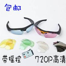 特价高清720p头戴式户外运动摄像机自行车骑行记录仪迷你DV