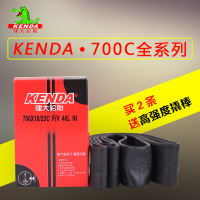 Jianda KENDA road bike dead fly inner tube with US law mouth tires 700*23C butyl rubber 25 parts