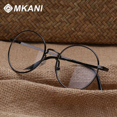 4a387652e2f Retro fashion round student glasses frame with myopia eye box men and women  alloy full frame