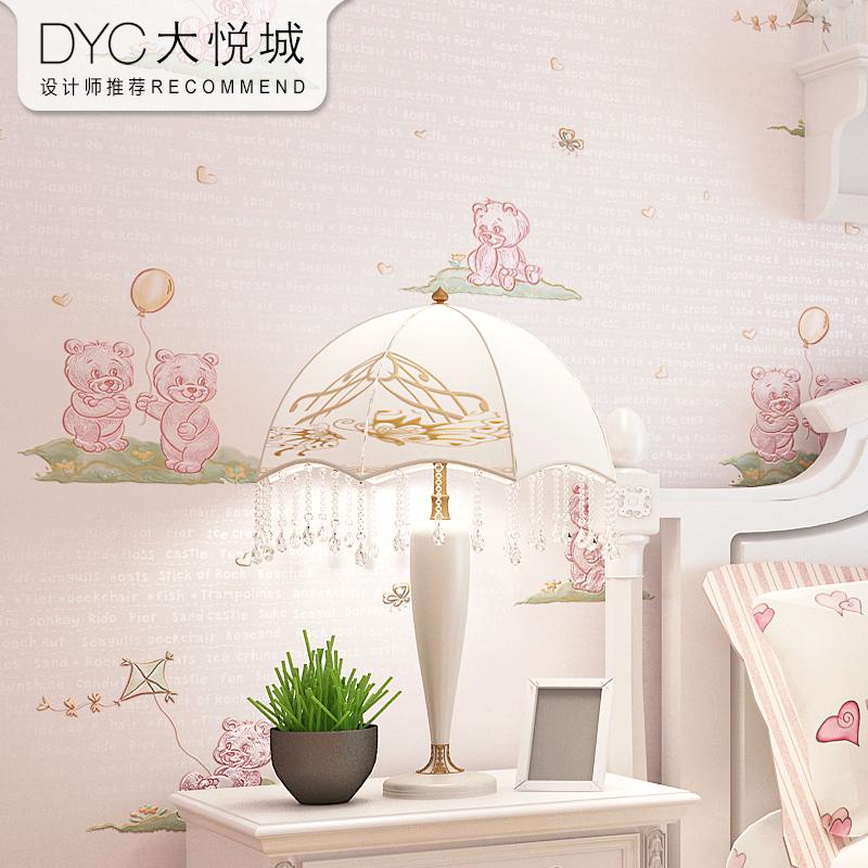 可爱儿童房壁纸 女孩卧室粉色公主房 男孩卡通小熊环保无纺布墙纸