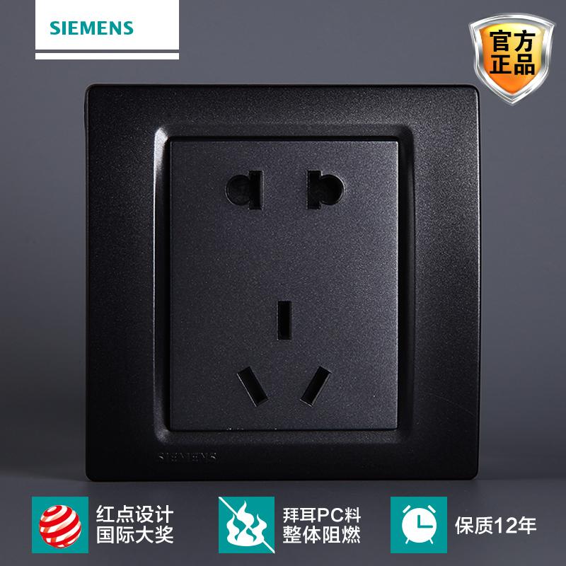 西门子开关开关面板西门子开关插座灵动系列金属黑色五孔电源插座