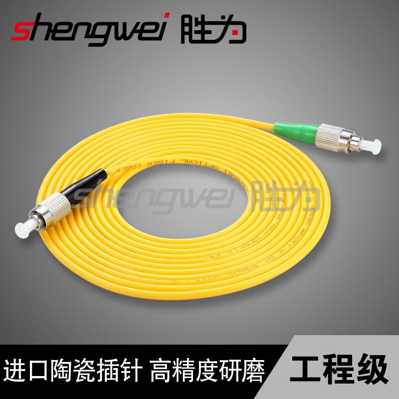 胜为光纤线fc-fc单模单芯光钎线尾纤跳线室内延长线缆工程电信级
