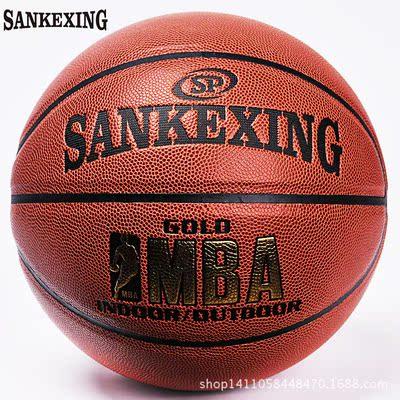 sankexing篮球