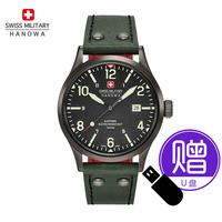 瑞士手表男运动军表男