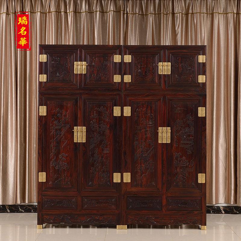 瑞名华红木衣柜黑酸枝木顶箱柜雕花大衣柜组合实木四门衣柜储物柜