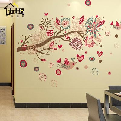 浪漫唯美花树鸟儿墙贴可移除卧室客厅沙发背景抽象贴纸儿童房贴画