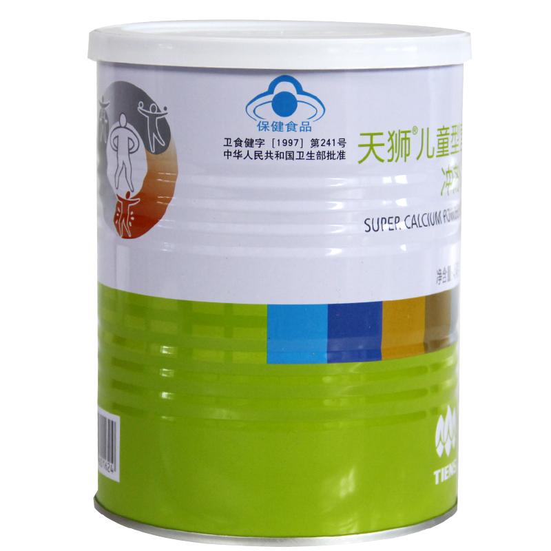 天狮牌儿童型营养高钙冲剂 454g/罐