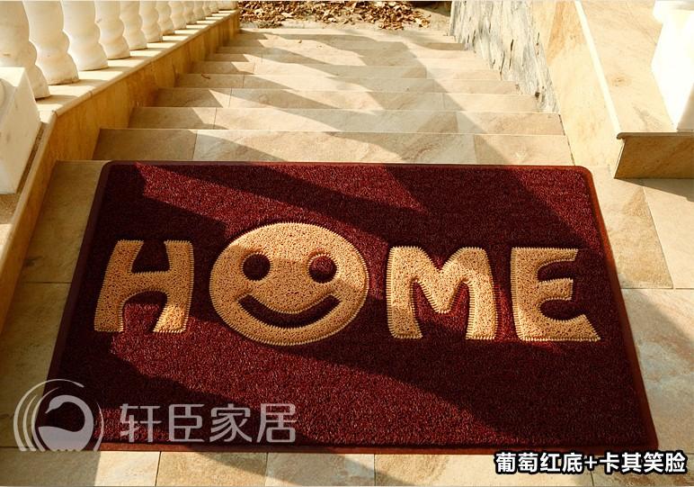 轩臣地毯地毯