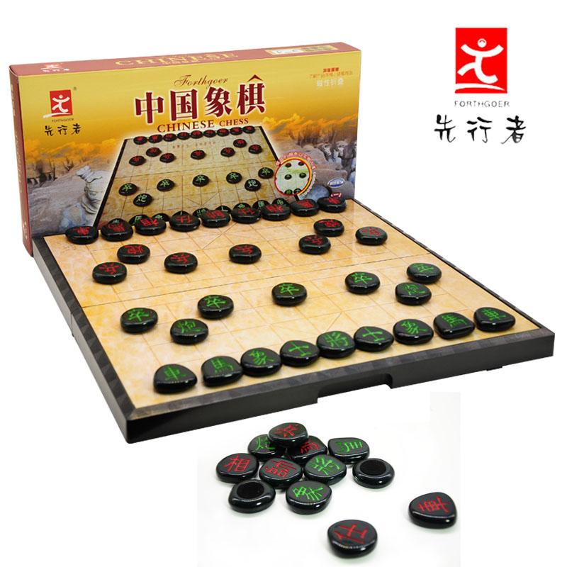 磁石中国象棋