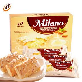 台湾进口休闲零食Milano蜜兰诺77松塔千层饼干192克盒装正品促销