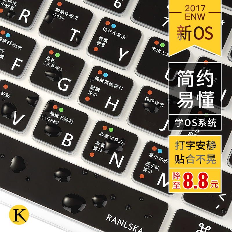 苹果电脑12寸macbook Air13 11键盘膜Mac保护膜pro15笔记本快捷键