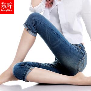 图片:夏季牛仔裤女中裤韩版小脚高腰紧身显瘦百搭薄款短裤七分八分裤女