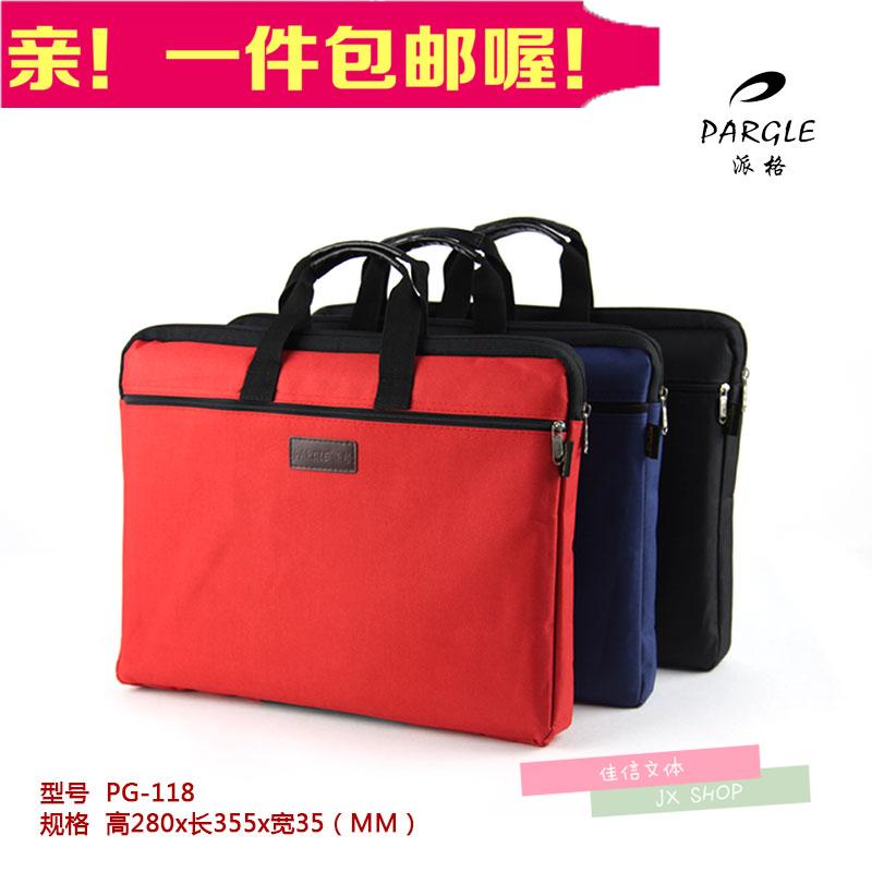 包郵派格PG-118韓國拉鏈帆布袋 A4手提文件袋雙層袋 拉鏈袋事務包