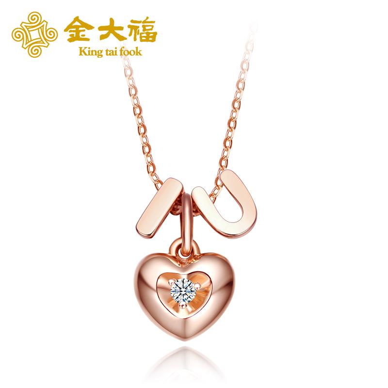 金大福珠宝18k金钻石吊坠项链 爱情密码系列 IU款DIY款钻石套链