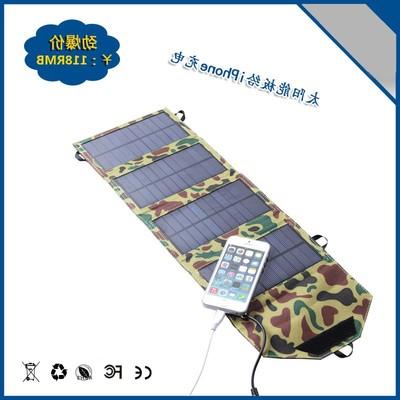 便携式太阳能充电器