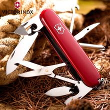 原装正品维氏瑞士军刃91毫米红色大修补匠1.4703专柜正版