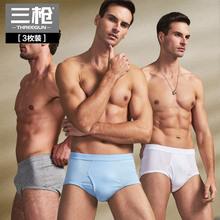 3条装 冬季弹力男内裤 内裤 纯棉罗纹中高腰大码 男三角裤 三枪男士