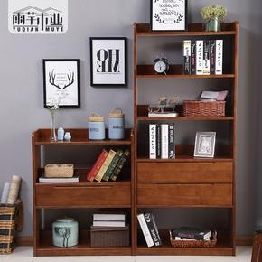 纯实木落地单个矮书柜 自由组合小书架 卧室组装简约现代书橱橡木
