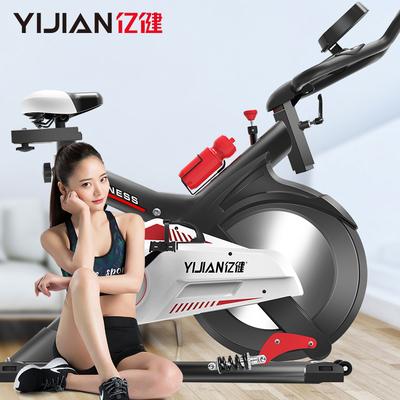 亿健YD-688动感单车超静音家用室内健身器材脚踏车运动减肥健身是什么档次
