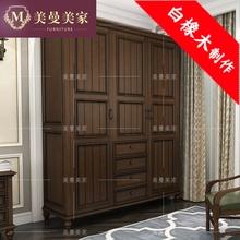 美式复古两门衣柜欧式全实木推拉门乡村风格整体做旧卧室衣橱家具