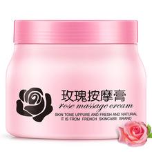 清洁平衡油脂收缩毛孔 泊泉雅玫瑰按摩膏霜500ml面部护理补水保湿