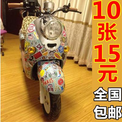 小龟摩托车贴纸 电动车汽车可爱涂鸦个性划痕防水贴纸贴花包邮