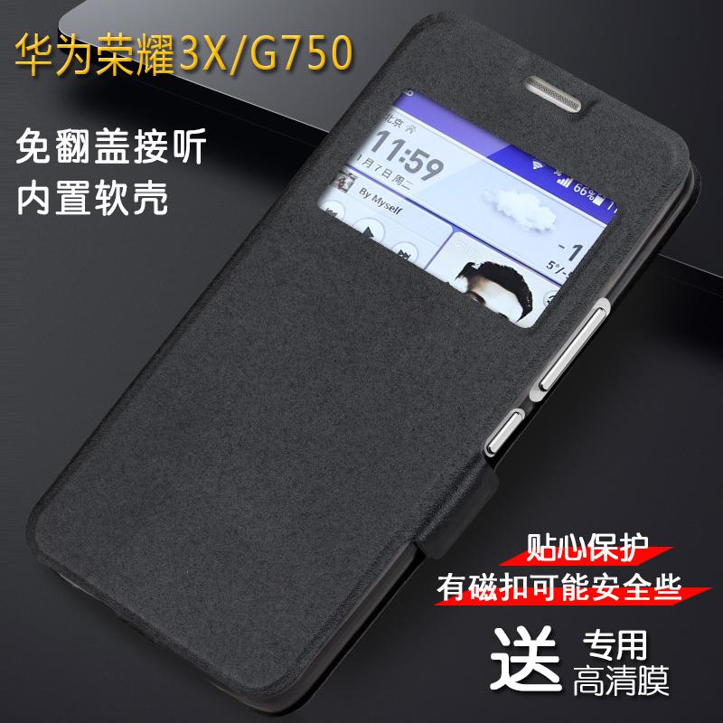 华为g750-t01手机壳