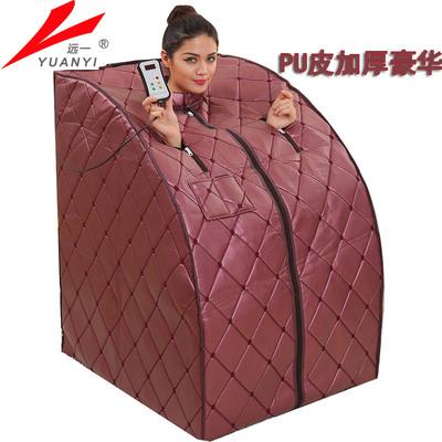 远一远红外线汗蒸房家用折叠式桑拿房桑拿浴箱豪华干蒸房便携
