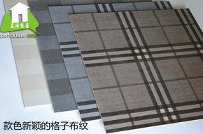 600*600艺术拼花砖布纹砖客厅地砖走廊房间墙砖地砖通体瓷砖欧式