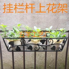 铁艺阳台悬挂栏杆护栏挂篮花盆架 挂防盗窗花篮架 挂式吊兰花架