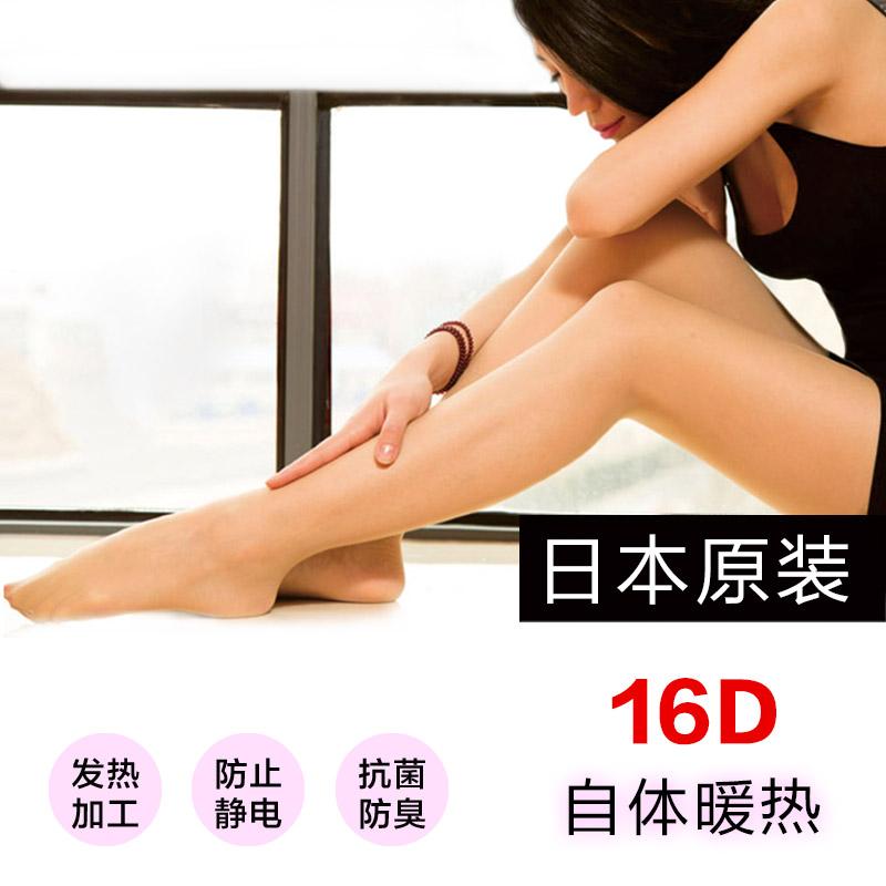 日本薄款保暖丝袜夏瘦腿长丝袜超薄肉色连裤袜子打底袜性感防勾丝