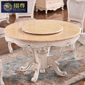 大理石圆餐桌圆形欧式实木大理石餐桌椅组合带转盘大理石台面餐台