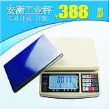 High Precision Industrial Counting Scale 0.01g Precision Electronic Balance 3 kg 6 kg 15 kg 30 kg 0.1G Package