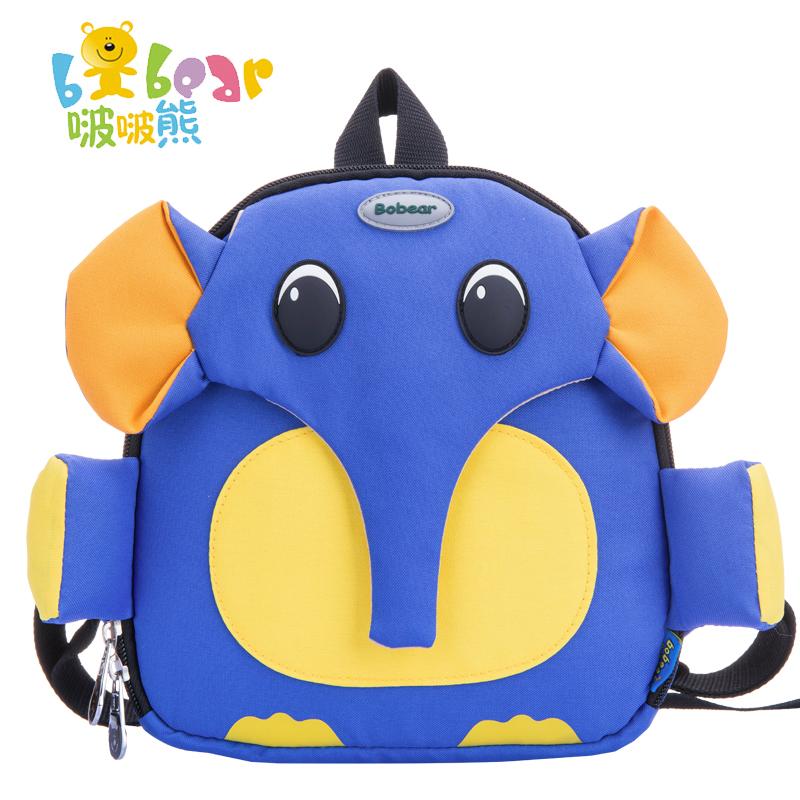 可爱卡通书包儿童1-3岁男孩双肩包韩版潮小背包幼儿园小朋友包包