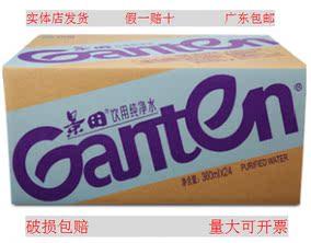 景田Ganten饮用纯净水360ml/瓶 整箱 正品 广东包邮 送货上门