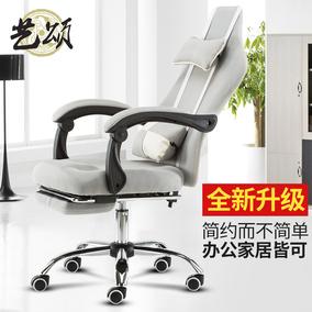 艺颂电脑椅现代简约家用座椅可躺老板椅子办公宿舍转椅游戏电竞椅