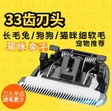 Машинки для стрижки животных Артикул 550776511850