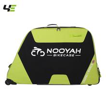 高檔自行車裝車包專業軟尾速降29寸山地車裝車箱托運包袋整車打包