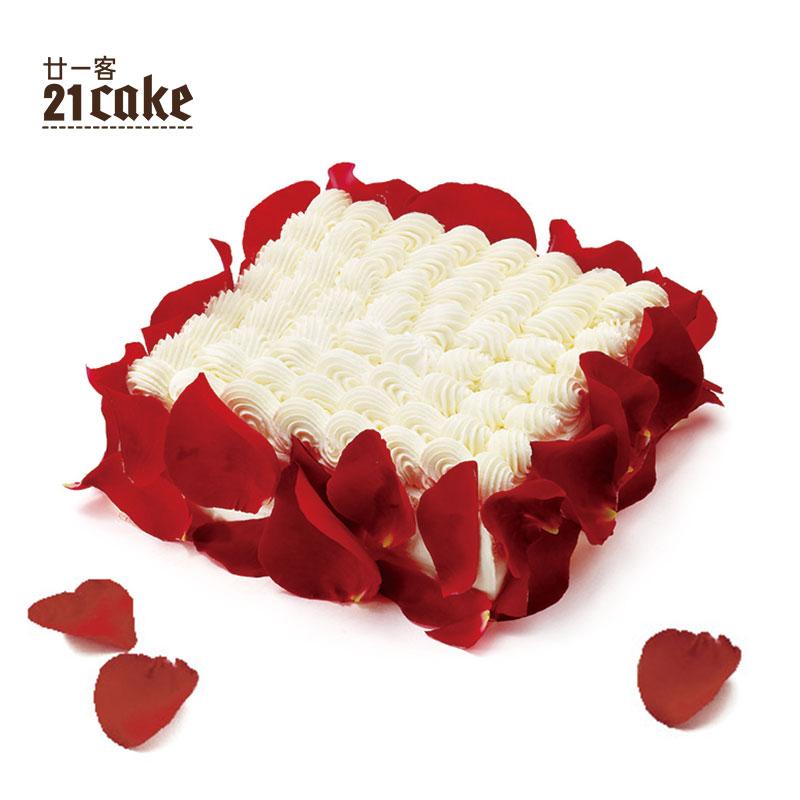 乳脂奶油蛋糕